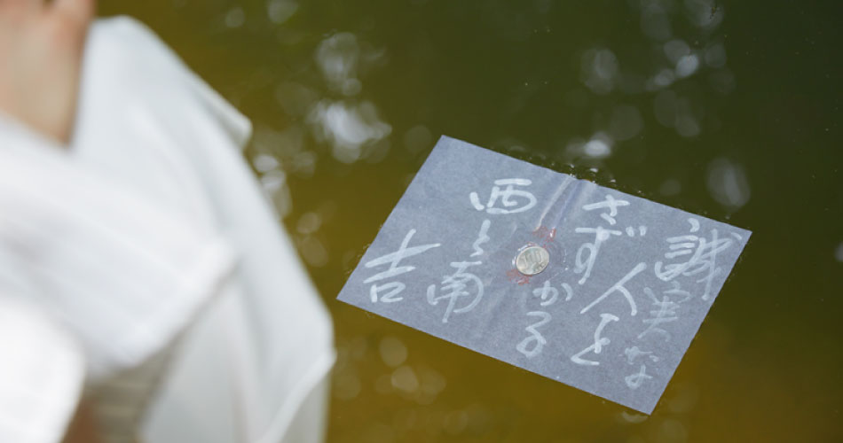 奥の院鏡の池について